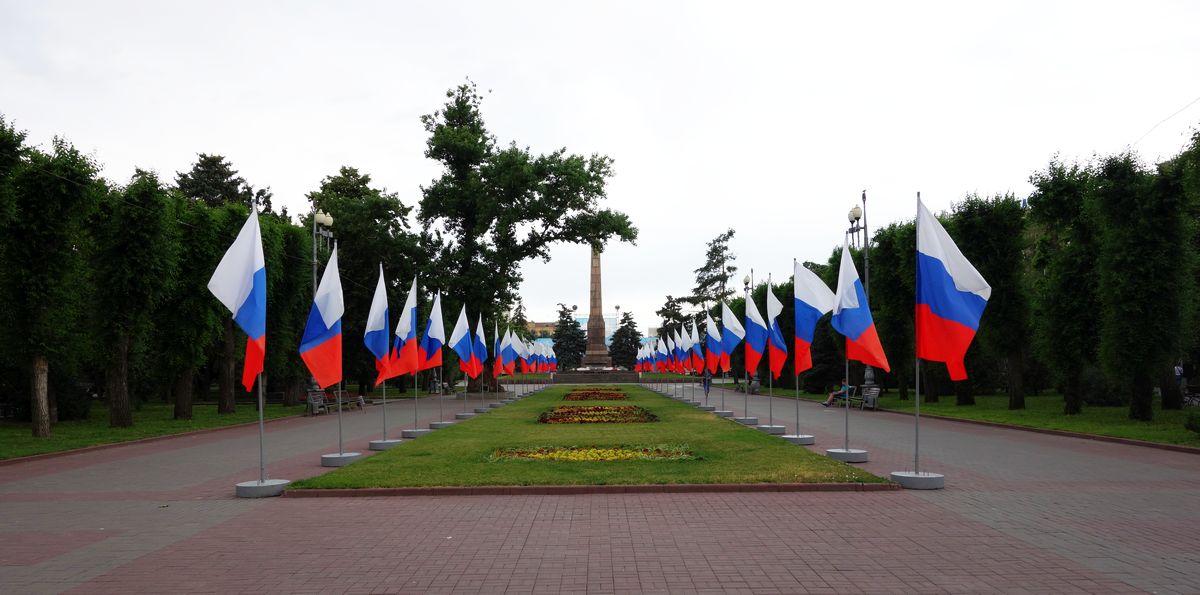 Flaniermeile, eindeutig in Russland